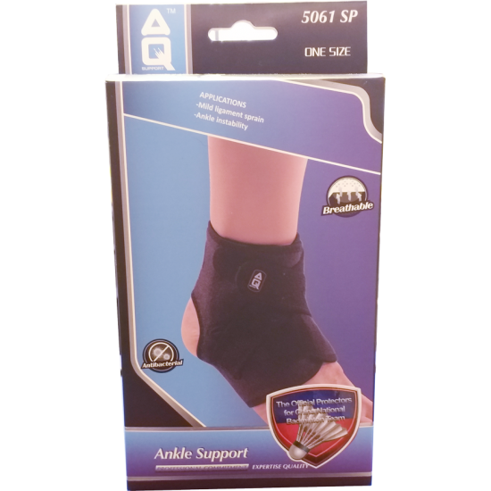 AQ Ankle Support -5061 SP (One size)
