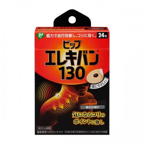 PIP Elekiban 130, Magneto-therapeutic Device, 24pcs