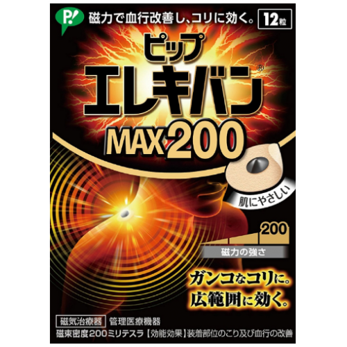PIP Elekiban Max 200, Magneto-therapeutic Device, 12pcs