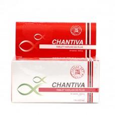 Chantiva Haruan SS Plus Tablets 450mg, 60s