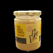Pure Ginger Powder 100g